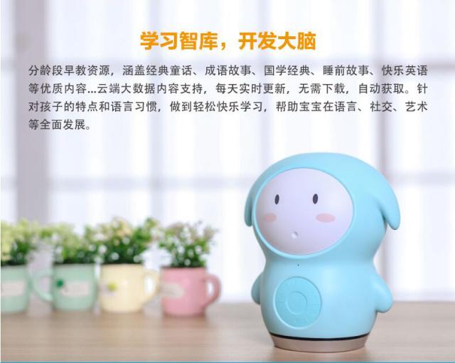 巴巴腾Q2智能机器人
