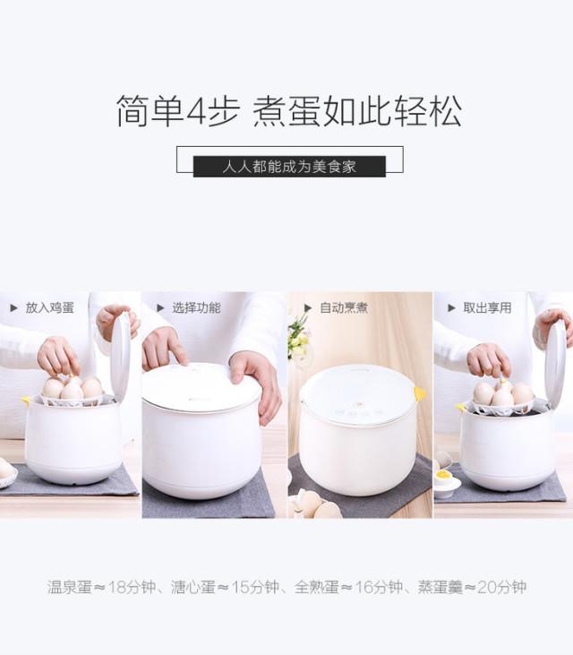 长虹(CHANGHONG)多功能早餐机