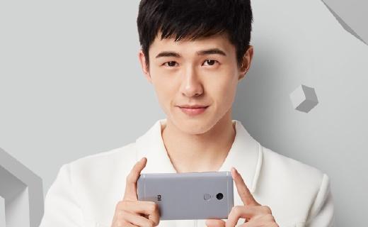小米Note4X手机:强大续航能力,护眼模式拯救手机控