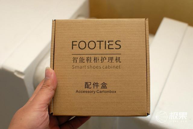 鞋子也要做大保???根元智能鞋柜护理机了解一下!