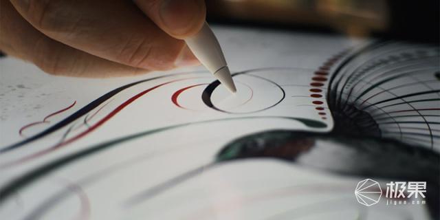 苹果(Apple)ApplePencil手写笔