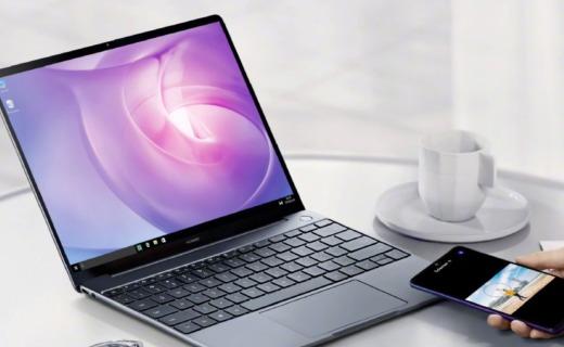 华为MateBook 13开售:罕见3:2屏幕比例,轻薄便携性能足