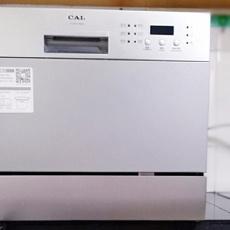 简单操作洗的净,省时省力更省钱,CAL CT55AL062B洗碗机体验
