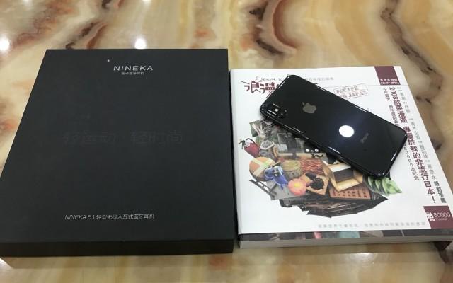 Nineka南卡傾力打造的掛脖式藍牙耳機S1,輕便舒適,音質