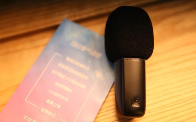 多重降噪抗干扰还能美音,让你一张口就是天籁 — 唱吧 C1直播版麦克风体验 | 视频