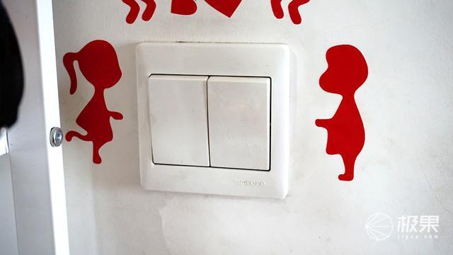 智能开关体验全攻略,不偷电的智能开关才是好开关