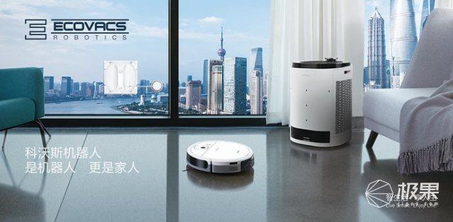 """科沃斯机器人""""懒人鉴定""""报告:这一刻,慵懒的你最美"""