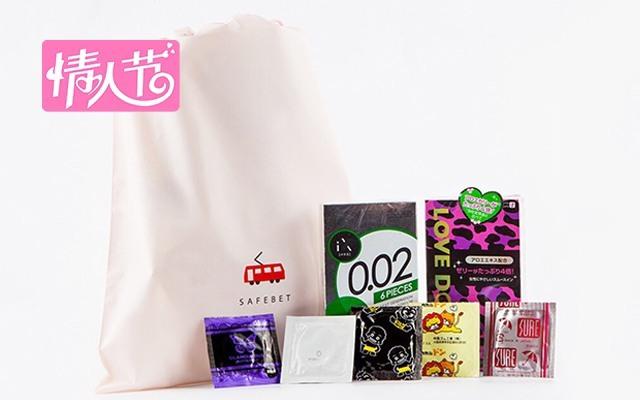 【情人节】福袋套装