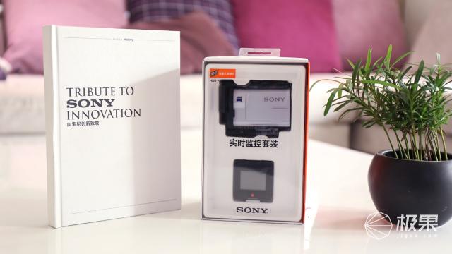 索尼(SONY)ILCE-6000L微单套机