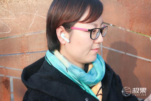 首款骨声纹AI智能无线耳机体验,FlyPodsPro测评