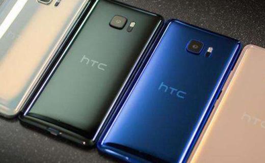 HTC U Ultra手机:2K屏幕显示细腻出色,1600万前置自拍无敌