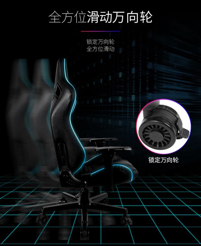 安德斯特(andaseaT)幻影王座电竞椅