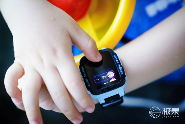 小天才Y03电话手表