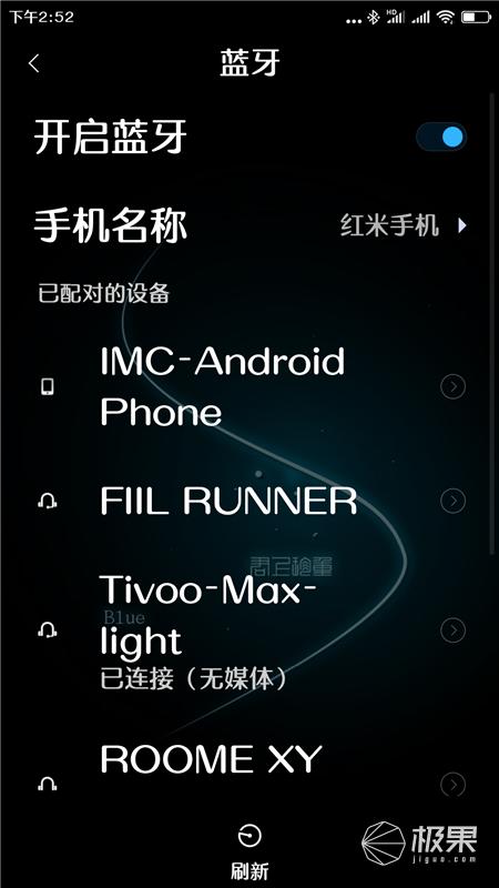 黑科技潮物全新登场,智能大屏像素音箱秀外而慧中——DivoomTivoo-Max