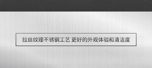 拓璞多功能电蒸锅