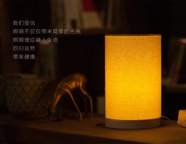 Lightpool9W助眠台灯