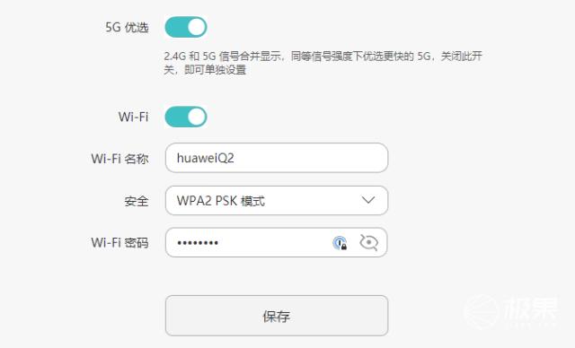 全屋网络无死角?四种全屋Wi-Fi覆盖方式全面对比