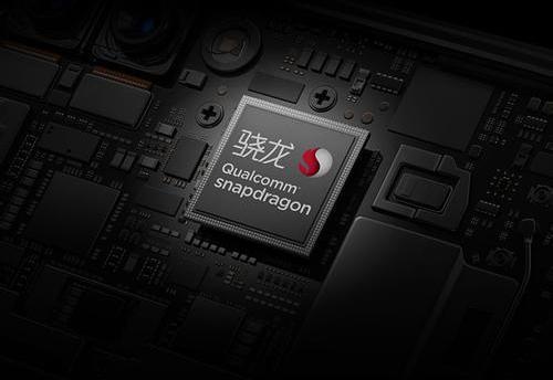 小米将推出两款或更多新机,搭载骁龙670芯片