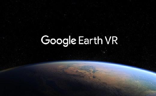 """谷歌造了一款神器,分分钟让你拥有""""上帝视角""""!"""