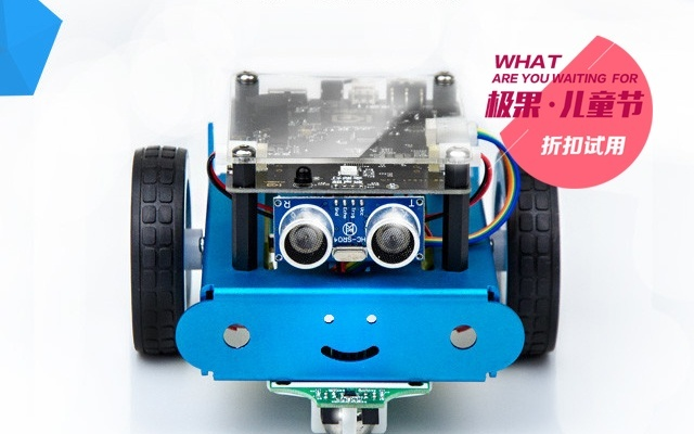 【儿童节】小卡智能编程小车3