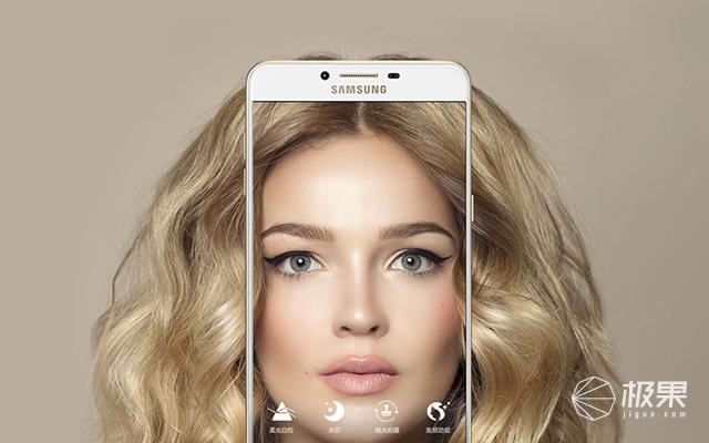 三星(SAMSUNG)GalaxyC9Pro手机