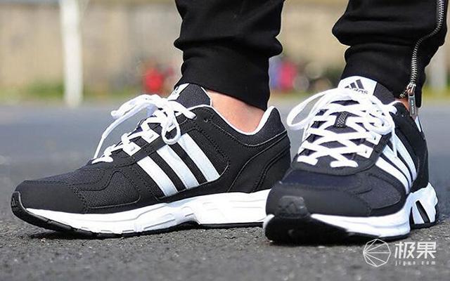阿迪达斯(adidas)EQT跑鞋