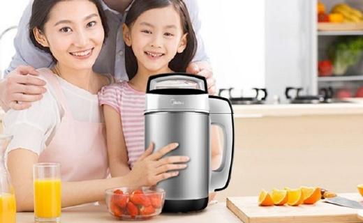 美的DE11S71豆浆机:熬煮五部曲香醇营养,双层不锈钢壶身保温隔热