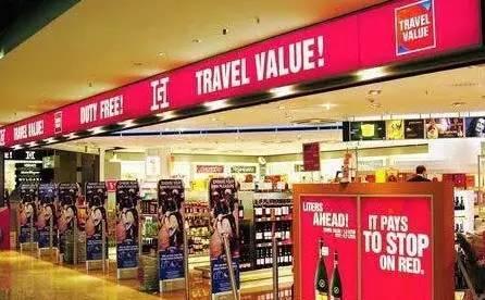 欧洲必买品别光看攻略,机场免税店也有神价格