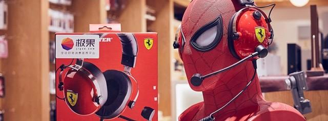 来自F1的天籁之音 - 法拉利游戏耳机