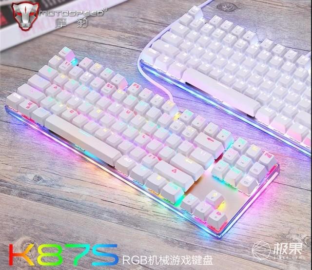 机械键盘布局尺寸怎么选?60&?80%?还是100%键盘?