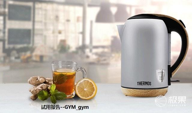 膳魔师电热水壶不仅是饮水神奇,颜值高高的更可以做家居装饰