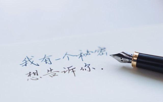优雅书写古典范,派克IM丽雅金夹钢笔评测