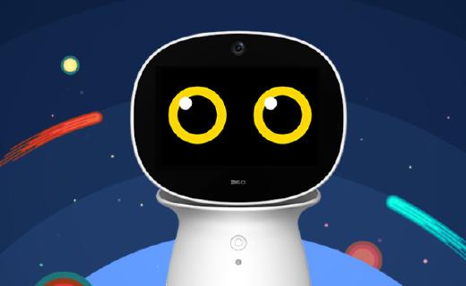 360巴迪AR儿童智能机器人:卖萌早教讲故事,再忙碌也能陪伴孩子