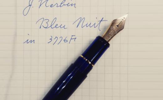 白金3776钢笔:圆润线条镀金笔尖,美妙的书写体验