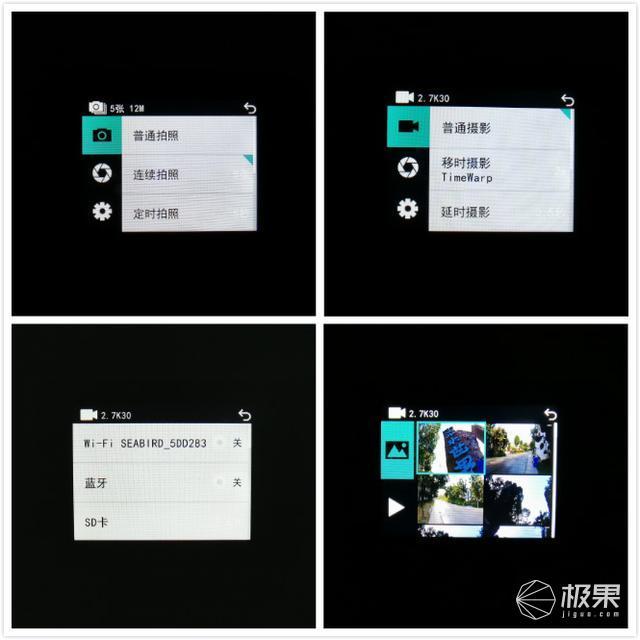 极限运动相机不单只有GoPro,国产运动相机同样给力—海鸟4K运动相机