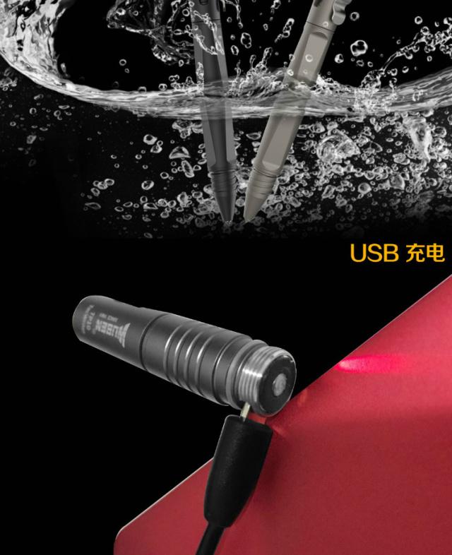 WUBEN(务本)TP10130流明战术笔灯