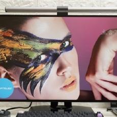 感受色彩之美:優派VP2768-4K專業設計制圖顯示器上手體