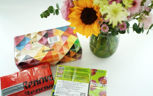用了Renova纸巾,我抛弃了久伴的清风心相印 | 视频
