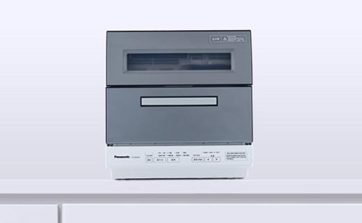 松下NP-TR1洗碗机:80℃高温漂洗还杀菌,独立桌上式免安装不占地