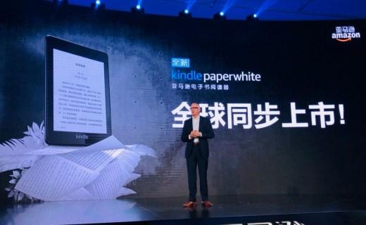 全新Kindle Paperwhite发布!纯平设计超大内存,防水新升级