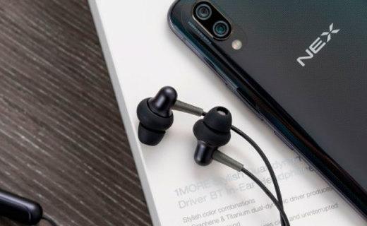 双动圈好音质,快充加持更方便,1MORE 耳机 Stylish测评