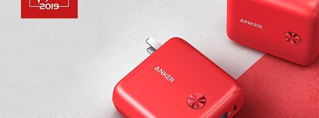 试用ANKER超级充II代充电宝:满足近期需求