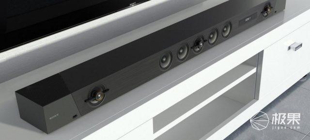 sony-soundbar-ht-st5000.jpg