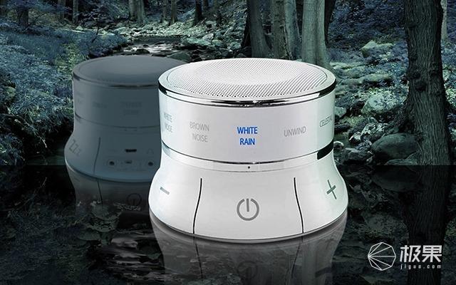 BedditSmartSleepTracker智能睡眠跟踪器