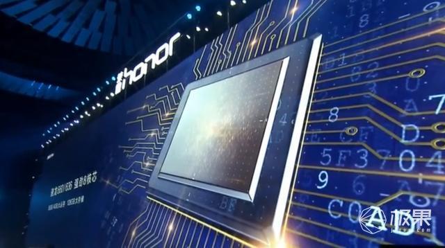 又一台影音利器!荣耀8X系列发布:大屏幕+大电量,处理器略意外