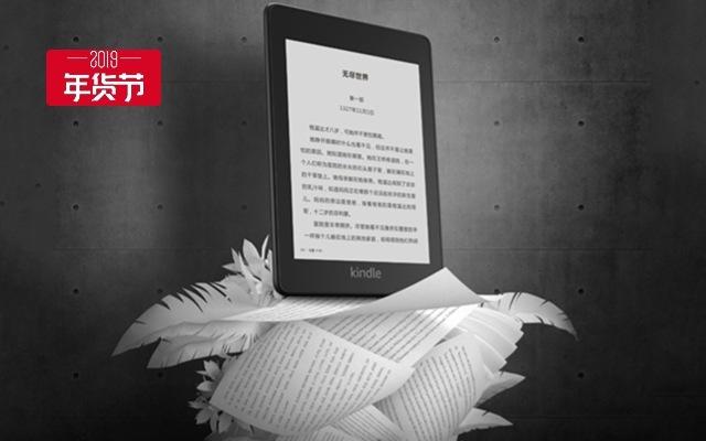 【年货节】Kindle Paperwhite4 电子书