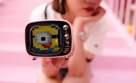 让像素迷尖叫,能玩游戏的小音箱,能表白的小电视