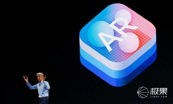 苹果被曝研发AR眼镜,可近距离显示影像