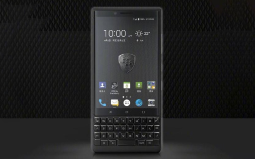 黑莓KEY2上市,极简商务风+实体全键盘,3999元起