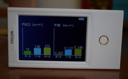 快速检测室内空气质量,比你都了解家居环境 — 拓康 C4HTP空气质量检测仪体验